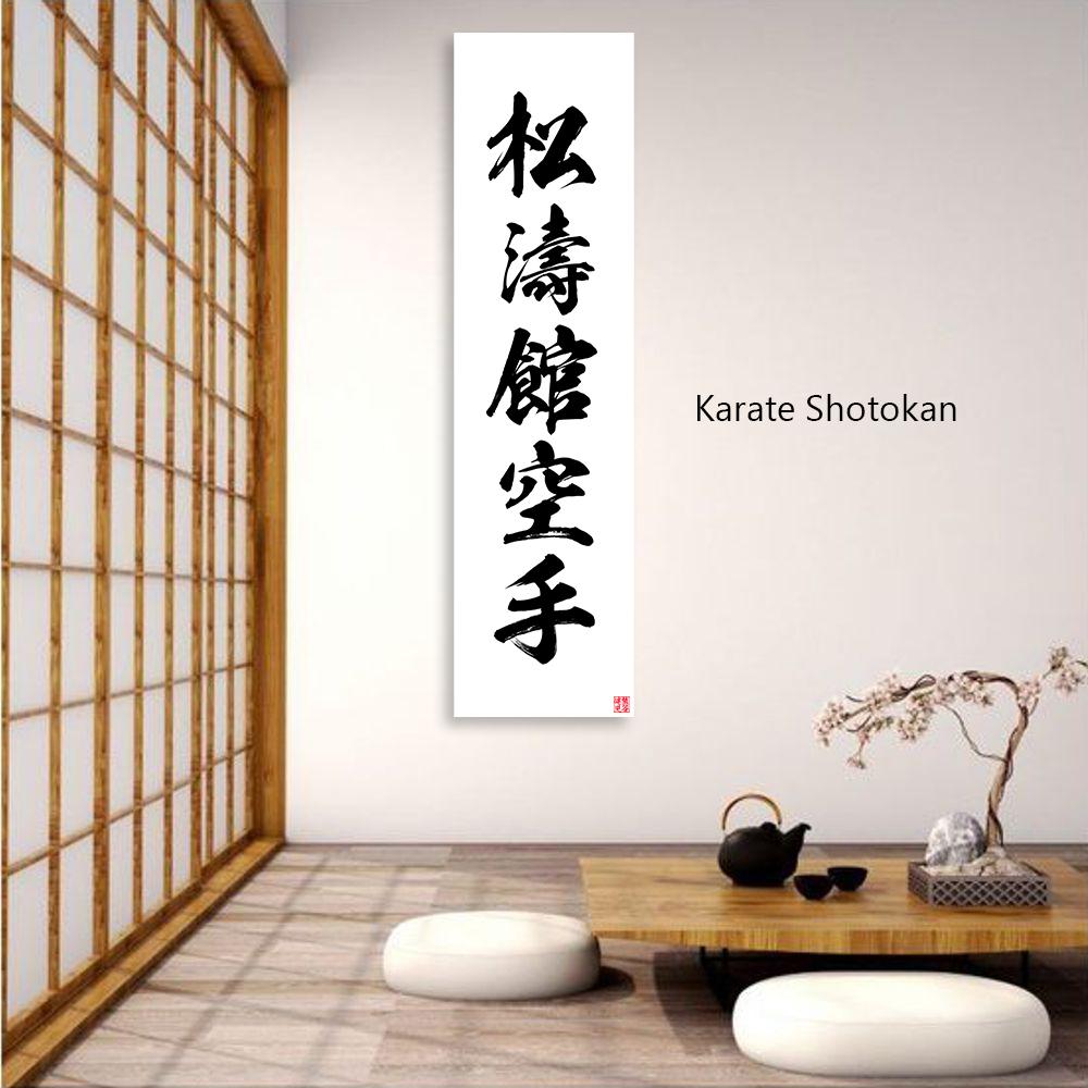 Quadro Personalizado com Letras Japonesas Kanji em Estilo Pincel 190 x 50 cm / Zen, Feng Shui, Decoração Oriental, Academia, Sala de estar, Escritório, Karate, Aikido, Judo, Ninjutsu, Yoga, Samurai