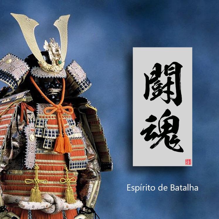 Quadro Personalizado com Letras Japonesas Kanji em Estilo Pincel 60 x 30 cm / Zen, Feng Shui, Decoração Oriental, Academia, Sala de estar, Escritório, Karate, Aikido, Judo, Ninjutsu, Yoga, Samurai