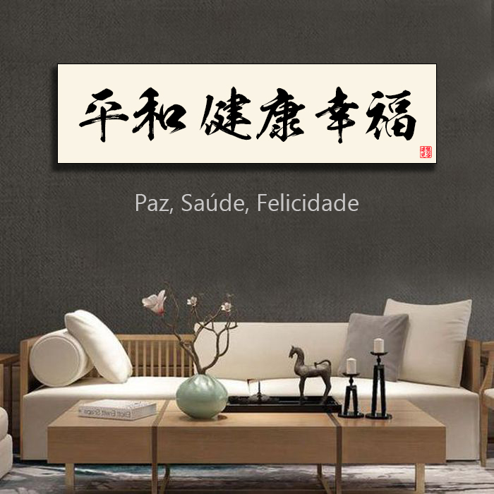 Quadro Personalizado em Ideograma Japonês Kanji Estilo Pincel 190 x 50 cm / Decoração, Academia, Sala de estar, Escritório, Zen, Feng Shui, Karate, Aikido, Judo, Samurai, Bushido
