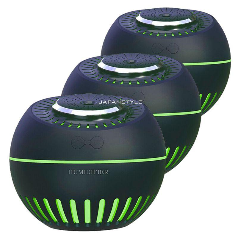 Umidificador de Ar Ultrassônico Melon Multifunção 3 unidades Verde Musgo