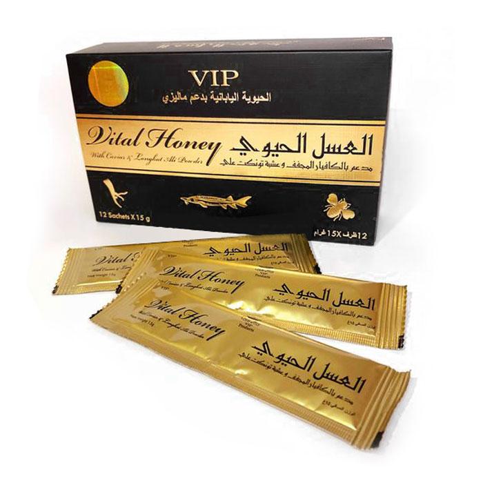 Melzinho do Amor 12 Sachês de 15g Vital Honey  - Composto Natural
