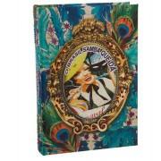Brasil Chic - Livro Caixa Book Box Pavão