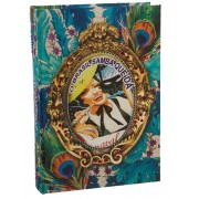 Brasil Chic - Livro Caixa Pavão 30x21x7cm