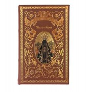 Livro Caixa Book Box New Golden Aparecida