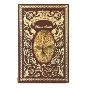 Livro Caixa Book Box New Golden Espírito Santo
