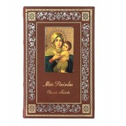 Livro Caixa Book Box New Golden Mãe Rainha