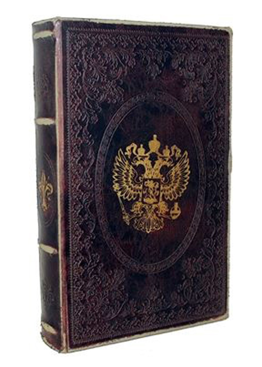 Livro Caixa Antique Golden 27x17x6cm  - Arrivo Mobile
