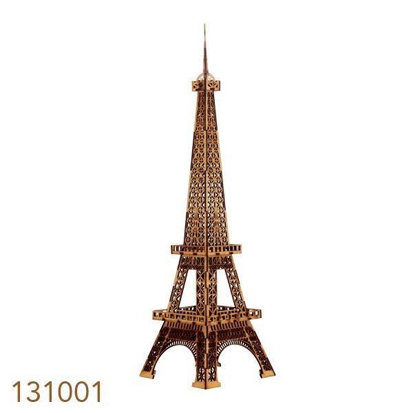 Torre Eiffel Mini Quebra-Cabeca 32 Pcs Oldway  - Arrivo Mobile