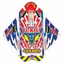 Boia Bat X-Ray Sportsstuff