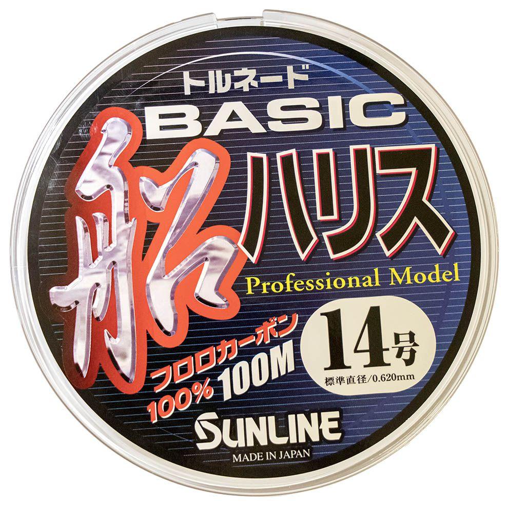 Linha Fluorocarbono Sunline Basic (100m)