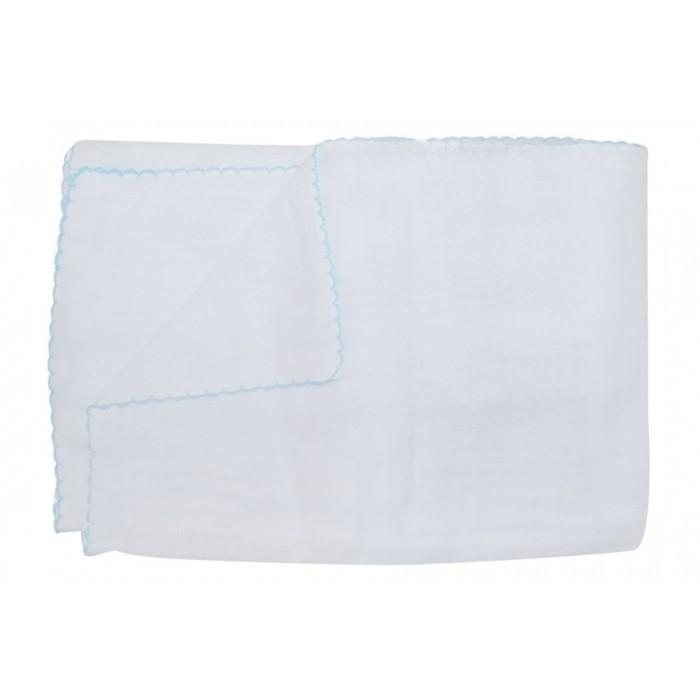 Toalha Fralda Azul - 2 peças