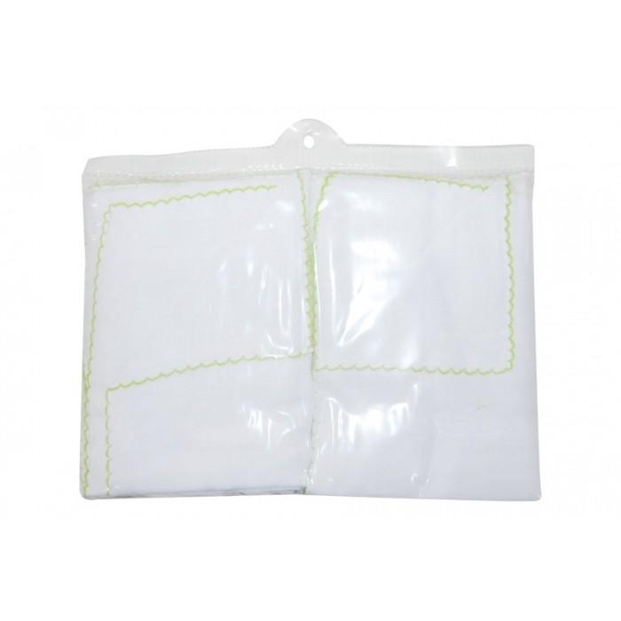 Toalha Fralda Verde - 2 peças