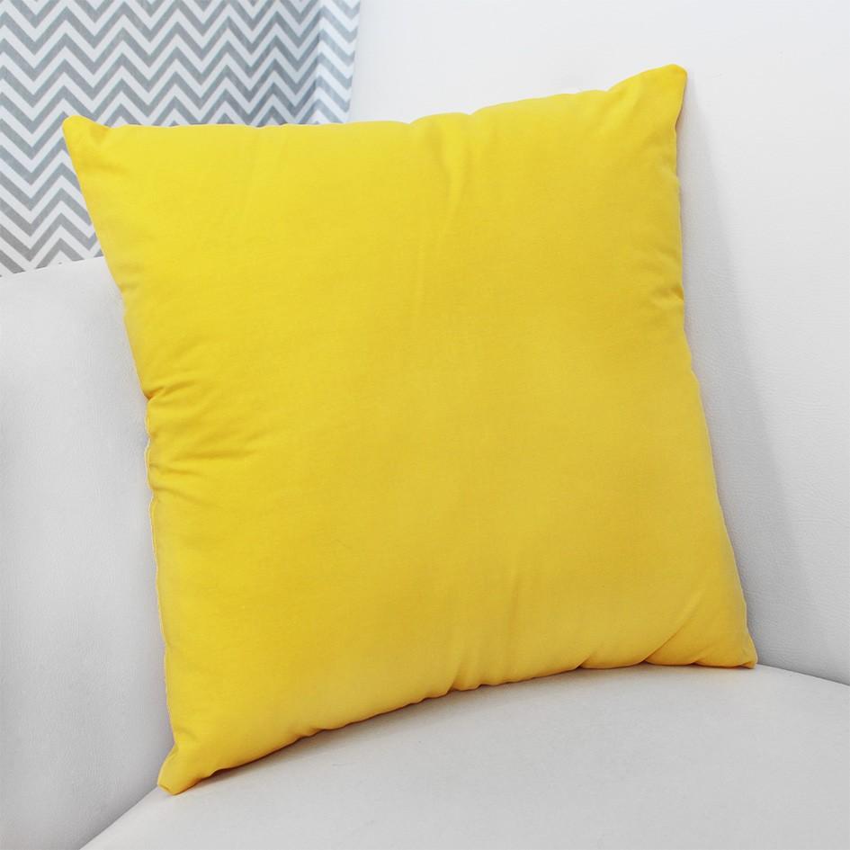 Almofada Decorativa - Amarela
