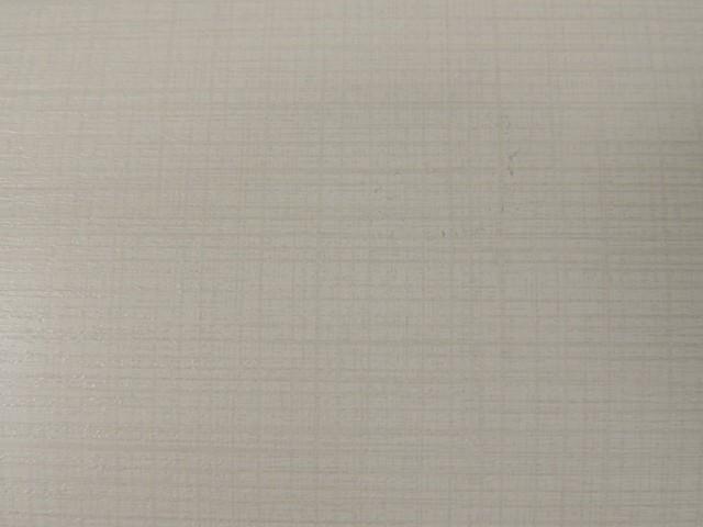 Fita de Borda PVC Linho Fendi FIBRAPLAC 150mm - PROADEC