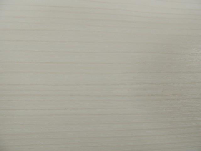 Fita de Borda PVC Montego Blanc FIBRAPLAC 150mm - PROADEC