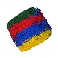 Rede para Piscina de Bolinha 1,5x1,5mt  - Gutana Brinquedos