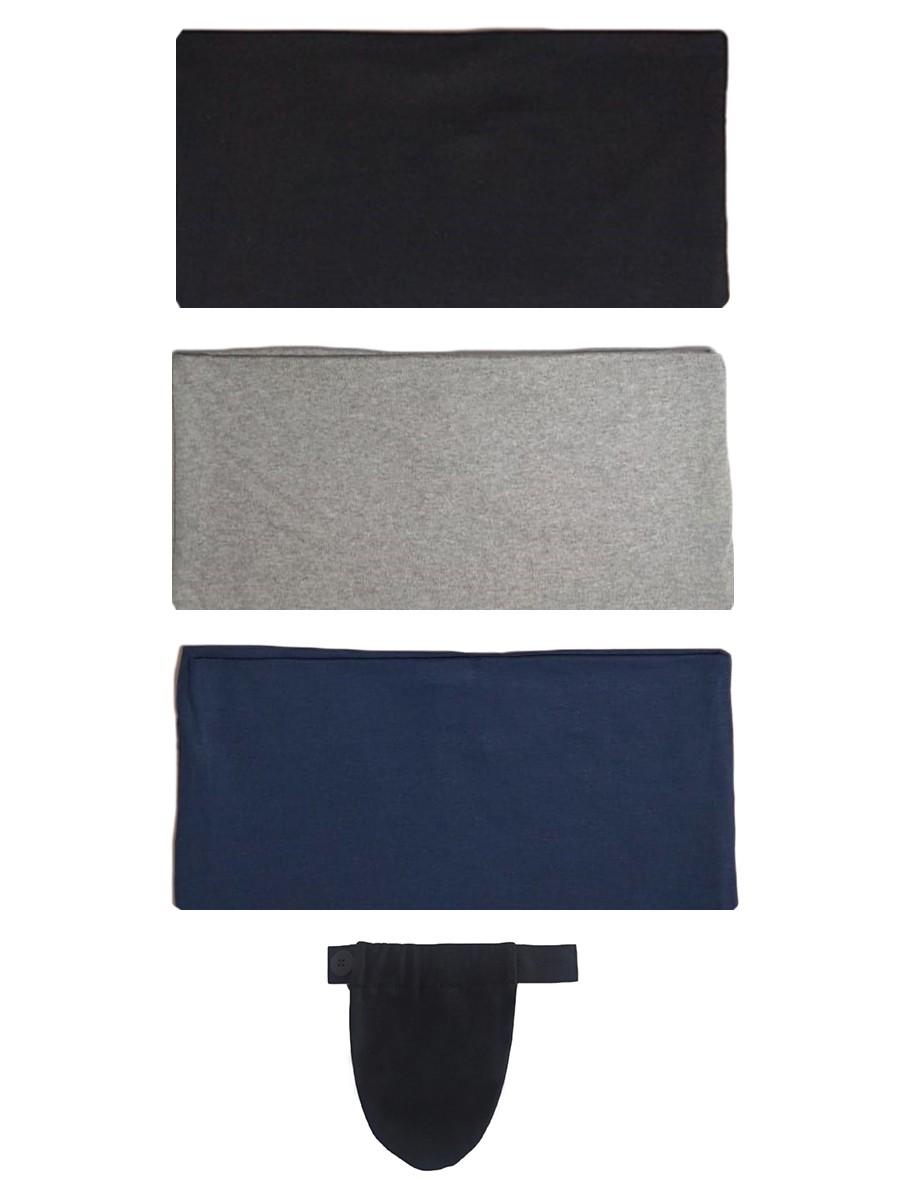 Kit com 3 faixas e 1 extensor de calça para gestante