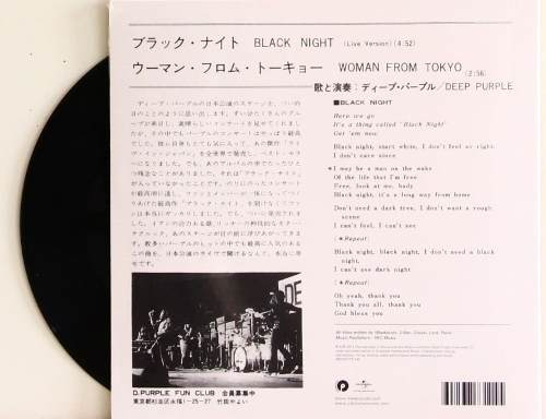 Lp Vinil Compacto Deep Purple Black Night Woman From Tokio