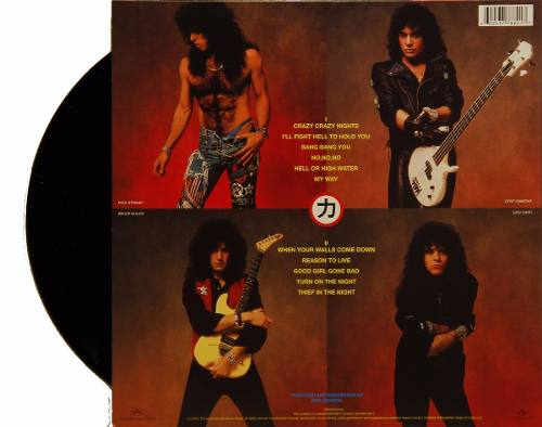Lp Vinil Kiss Crazy Nights