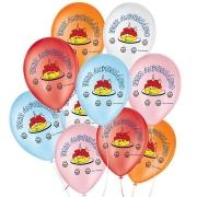 """Balão de Festa Decorado Feliz Aniversário - Sortido - 7"""" 18cm - 50 Unidades"""