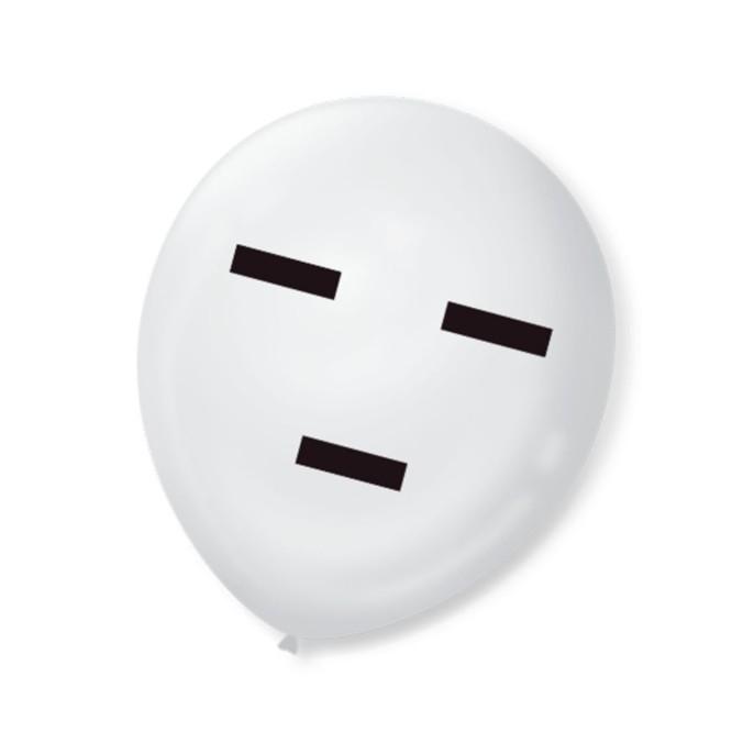 """Balão de Festa Decorado Jogo Pixel - Sortido 9"""" 23cm - 25 Unidades"""
