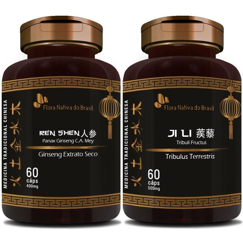 Kit - Ginseng Extrato Seco Puro (Ren Shen) 400mg + Tribullus Terrestris 500mg