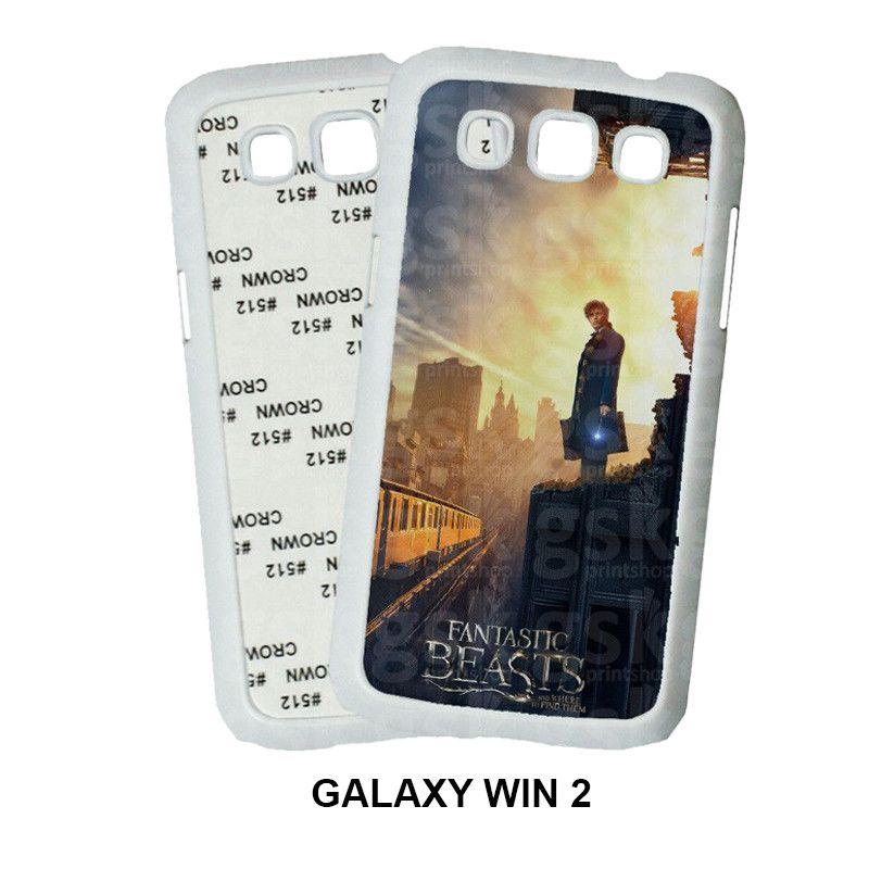 Galaxy Win 2