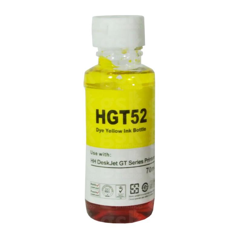 Tinta corante HP GT - Amarela