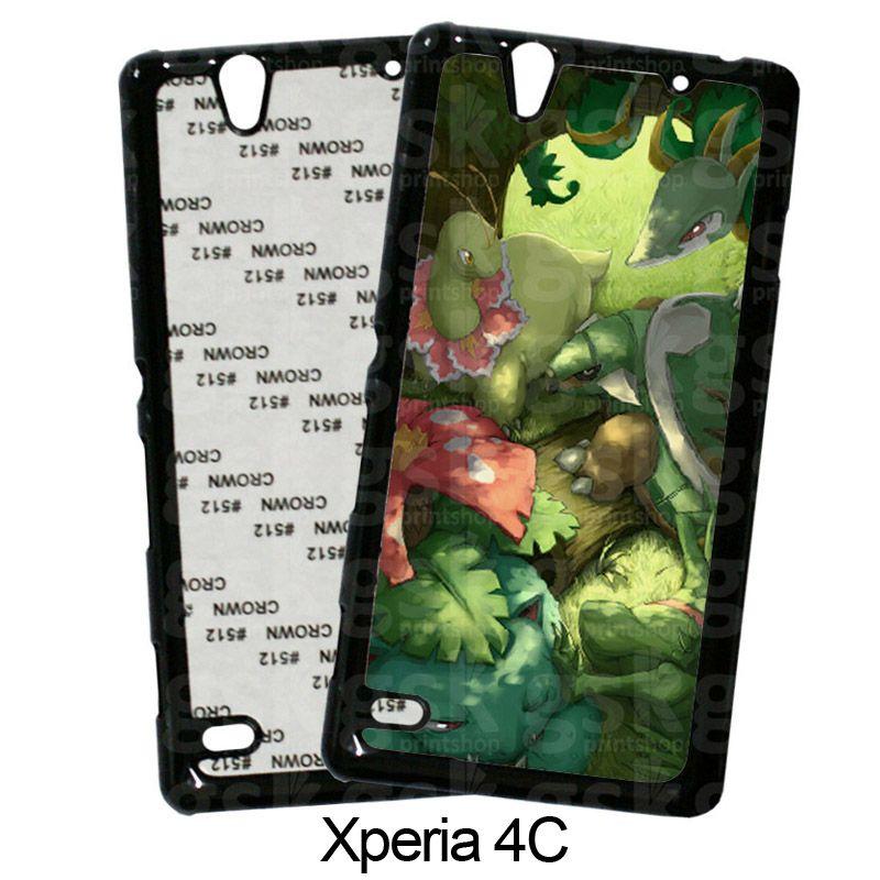 Xperia C4 Selfie dual 5.5