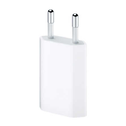 Carregador 5w  para Iphone Gbmax