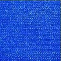 Toldo Tela de Sombreamento 4x4 m Quadrada Residencial / Comercial Azul Sombralux