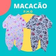 MACACÃO SUEDINE ESTAMPADO C/ PE REVERSIVEL P/G
