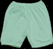 Shorts Suedine Masculino