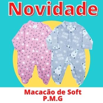 MACACAO SOFT EST C/ BOTAO C/ PE P/G