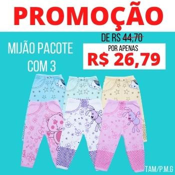 MIJÃO SUED C/ SILK S/ PÉ PCT C/3 P/G