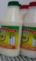 Iogurte Natural 400ml - Conversão