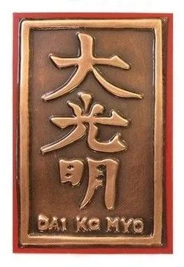 Kit Símbolos do Reiki  -  Zots