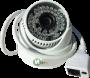 Câmera Ip Onvif 2.0 Hd  Dome 1.3mp 3,6mm 960p 50m 48 Leds 1280*960 H264