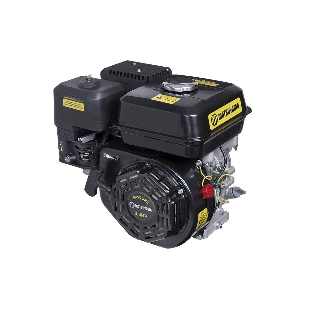 Motor à Gasolina Horizontal 5.5hp 163cc 4 Tempos - Matsuyama