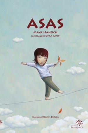 ASAS - MAYA HANOCH