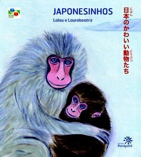JAPONESINHOS - LALAU