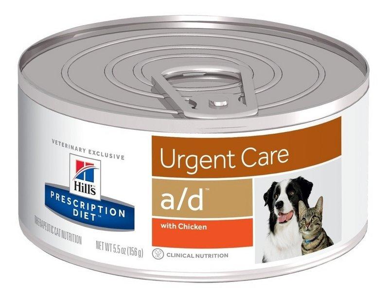 Ração Hills Canine Prescription Diet A/d Urgent Care - 156g
