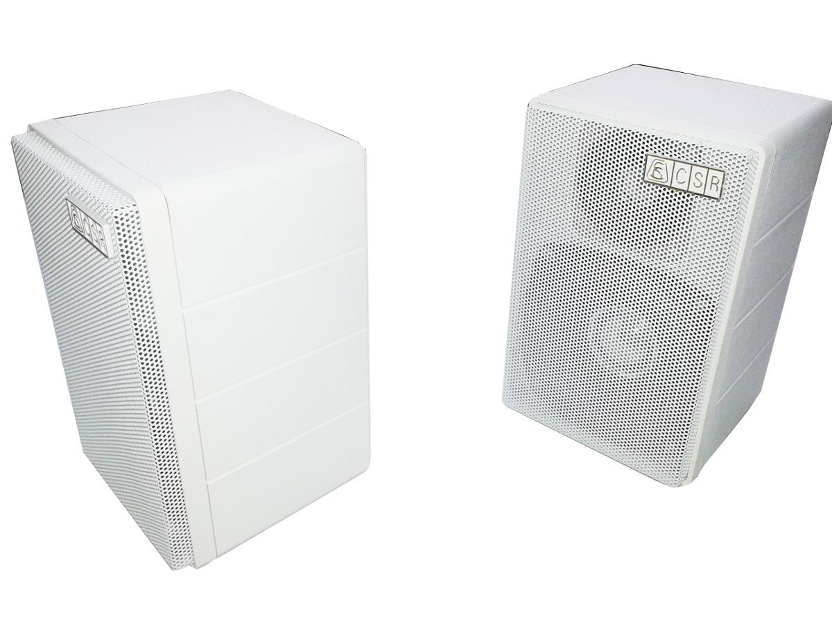 Caixa De Som Ambiente Par Csr 75m 40w Rms Branca