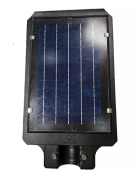 Luminária Pública Led 30w Solar Integrada