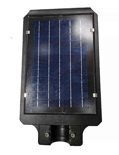 Luminária Pública Led 30w Solar Integrada