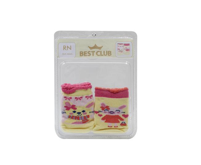 Kit De Meias  Coelhinho Amarelo Antiderrapante Best Club