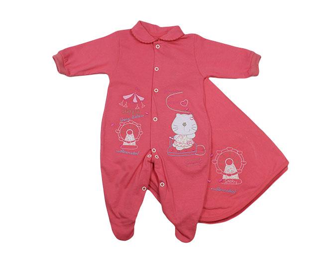 Kit Saída de Maternidade Feminino Uma Bela Diversão Smoby Baby