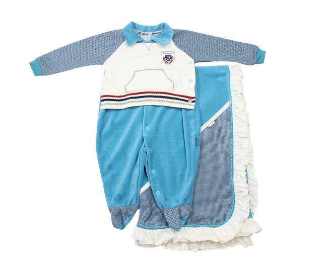 Kit Saída de Maternidade Masculino Trademark Azul Paraíso