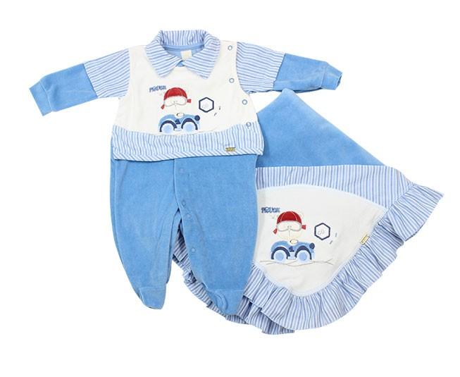 Kit Saída Maternidade Ursinho Piloto Azul Din Don