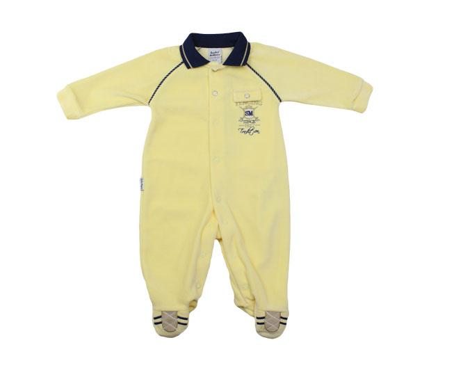 Macacão Amarelo / Azul Marinho Sonho Magico